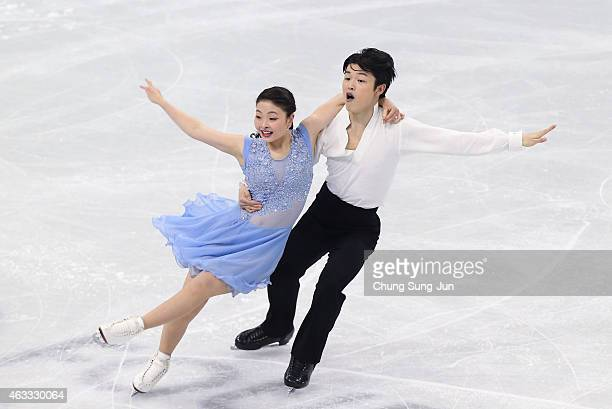 Maia Shibutani and Alex Shibutani of United States performs during the Ice Dance Free Dance on day two of the ISU Four Continents Figure Skating...