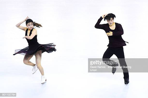 Maia Shibutani and Alex Shibutani of United States performs during the Pairs Free program during day three of the ISU Grand Prix of Figure Skating...