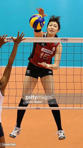 Maiko Kano of Japan spikes during the FIVB Women's World Olympic Qualification tournament match between Japan and Peru at Yoyogi Gymnasium on May 19...
