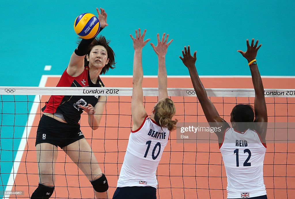 Olympics Day 9 - Volleyball