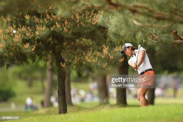 Maiko Wakabayashi of Japan hits her second shot on the 7th hole during the final round of the World Ladies Championship Salonpas Cup at the Ibaraki...