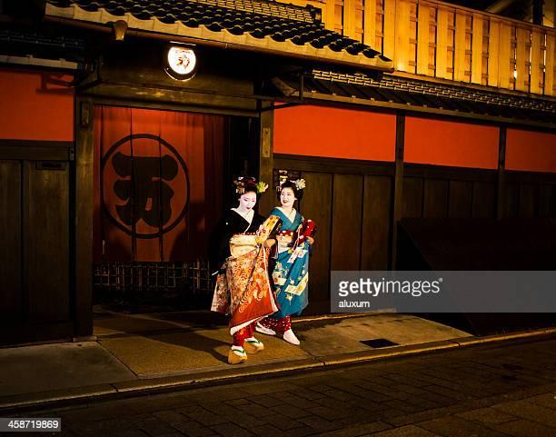 Maikos at Gion Kyoto Japan