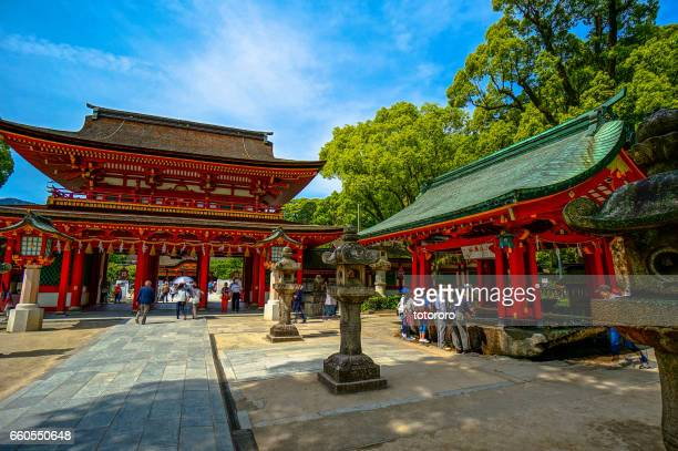 Main Entrance Gate and Chozusha (手水舎) of Dazaifu Tenman-gu (太宰府天満宮), the Shrine for Wisdom, in Dazaifu (太宰府), Fukuoka Prefecture (福岡県) Japan