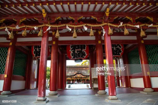 Main gate of the shrine Dazaifu Tenmangu is a shrine in memorial of Michizane Sugawarawho is venerated by the Japanese people as the God of...