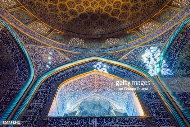 Main opening if the Sheikh Lotfollah Mosque, Isfahan, Iran