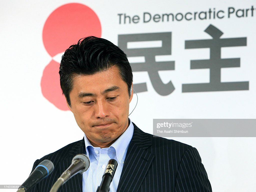 Main opposition Democratic Party of Japan secretary general <a gi-track='captionPersonalityLinkClicked' href=/galleries/search?phrase=Goshi+Hosono&family=editorial&specificpeople=7721605 ng-click='$event.stopPropagation()'>Goshi Hosono</a> attends a press conference at the DPJ headquarters on July 21, 2013 in Tokyo, Japan. Ruling Liberal Democratic Party (LDP) candidates won 65 seaters, made a landslide victory at the Upper House election while DPJ lost 27 seats to 59, gave LDP the first party in both chambers of the parliament.