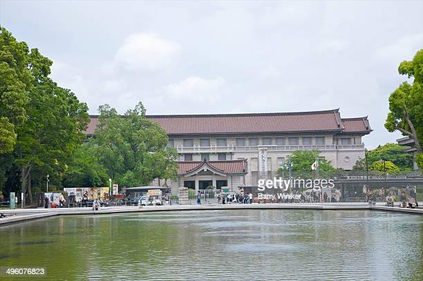 Major museum facade near reflecting pool in park