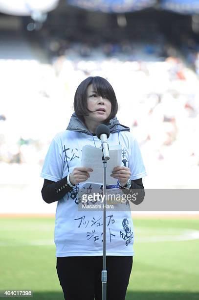 Maki Matsudabig sister of Naoki Matsuda looks on before the JLeague 2015 preseason match between Yokohama F Marinos and Matsumoto Yamaga at Nissan...