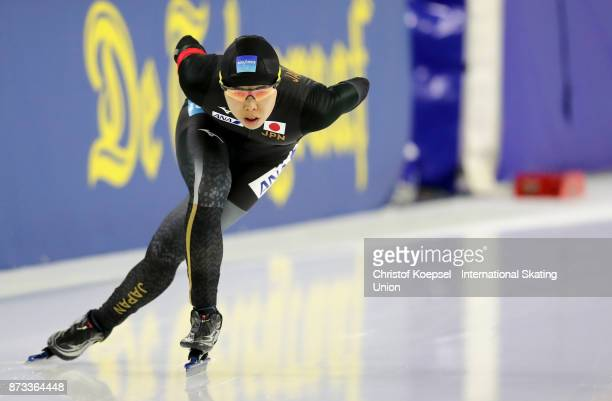 Maki Tsuji of Japan competes on Day Three during the ISU World Cup Speed Skating at the Thialf on November 12 2017 in Heerenveen Netherlands