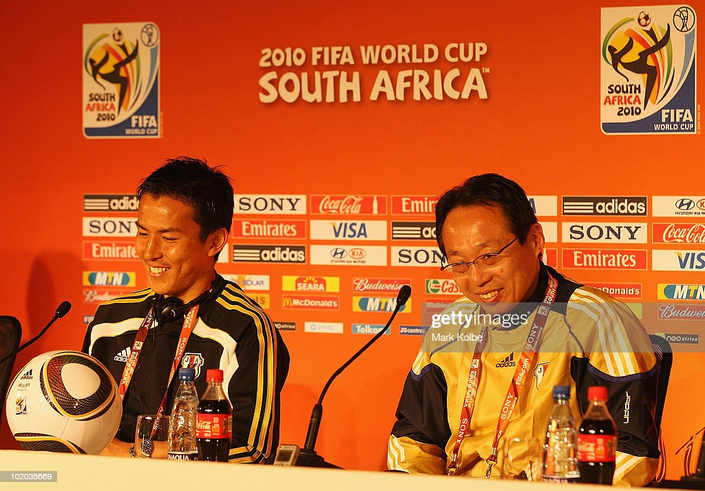 Japan Training & Press Conference - 2010 FIFA World Cup