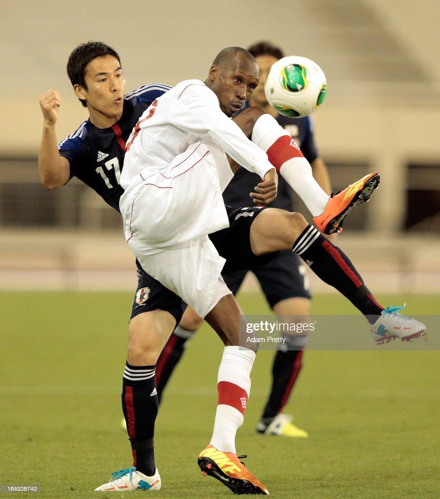 Japan v Canada - International Friendly