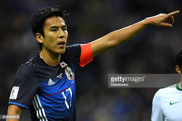 Makoto Hasebe of Japan in action during the 2018 FIFA World Cup Qualifier match between Japan and Saudi Arabia at Saitama Stadium on November 15 2016...