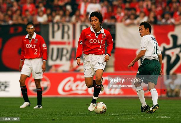 Makoto Hasebe of Urawa Red Diamonds in action during the JLeague match between Urawa Red Diamonds and Tokyo Verdy 1969 at Komaba Stadium on November...