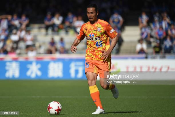 Makoto Kakuda of Shimizu SPulse in action during the JLeague J1 match between Shimizu SPulse and Yokohama FMarinos at IAI Stadium Nihondaira on May...