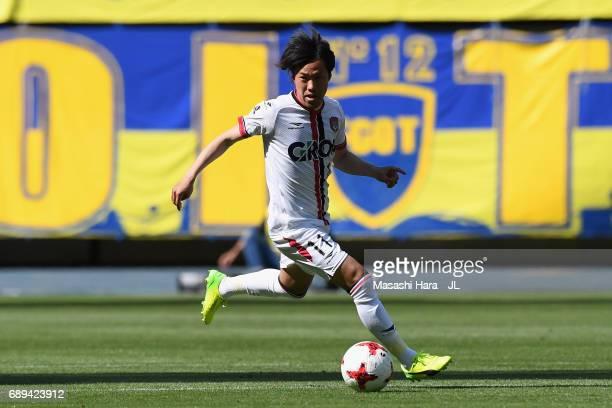 Makoto Mimura of Fagiano Okayama in action during the JLeague J2 match between Oita Trinita and Fagiano Okayama at Oita Bank Dome on May 28 2017 in...