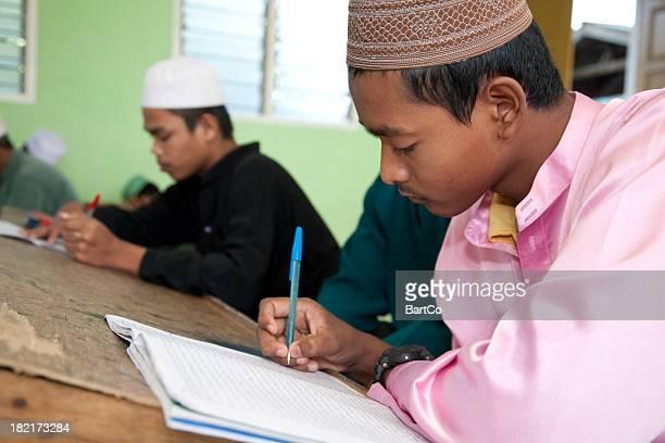 Malaysia, elementary student, Kota Bharu.