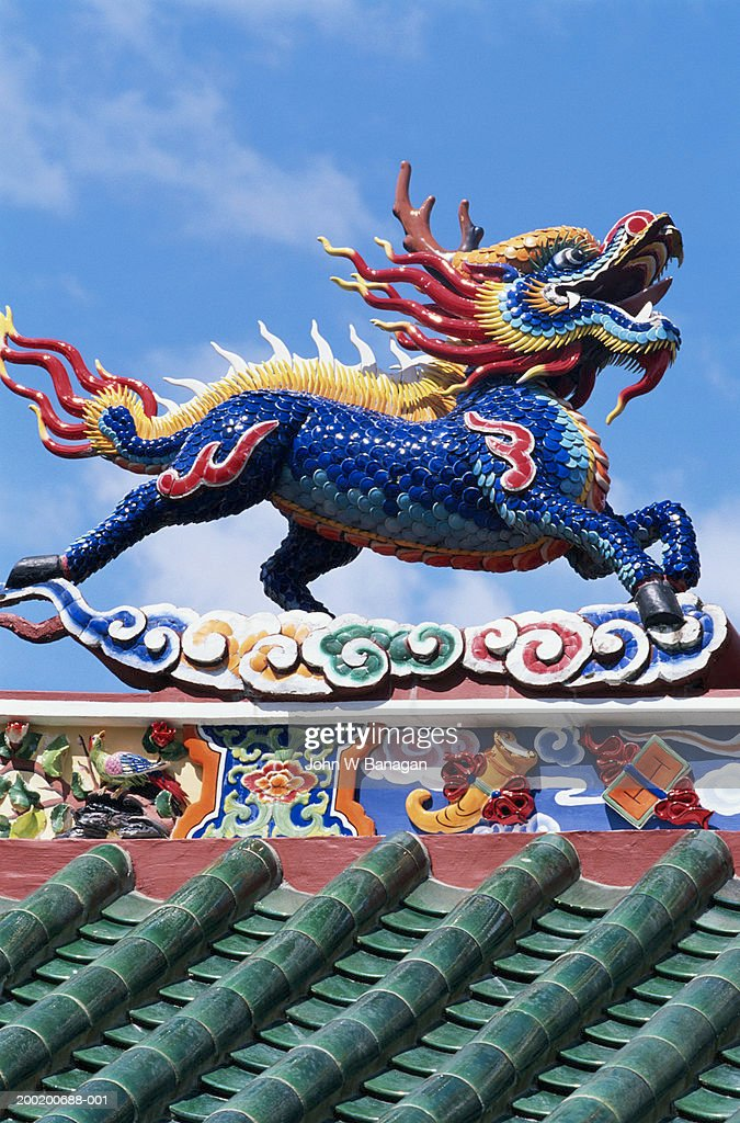 Malaysia, Sarawak, Kuching, Hong San Si Temple, dragon, side view : Stock Photo