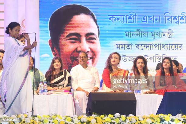 Mamata Banerjee Chief Minister of West Bengal address and present