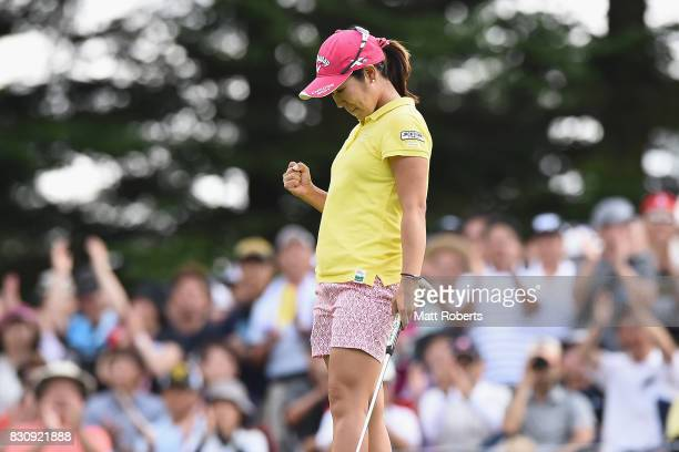 Mamiko Higa of Japan celebrates victory during the final round of the NEC Karuizawa 72 Golf Tournament 2017 at the Karuizawa 72 Golf North Course on...