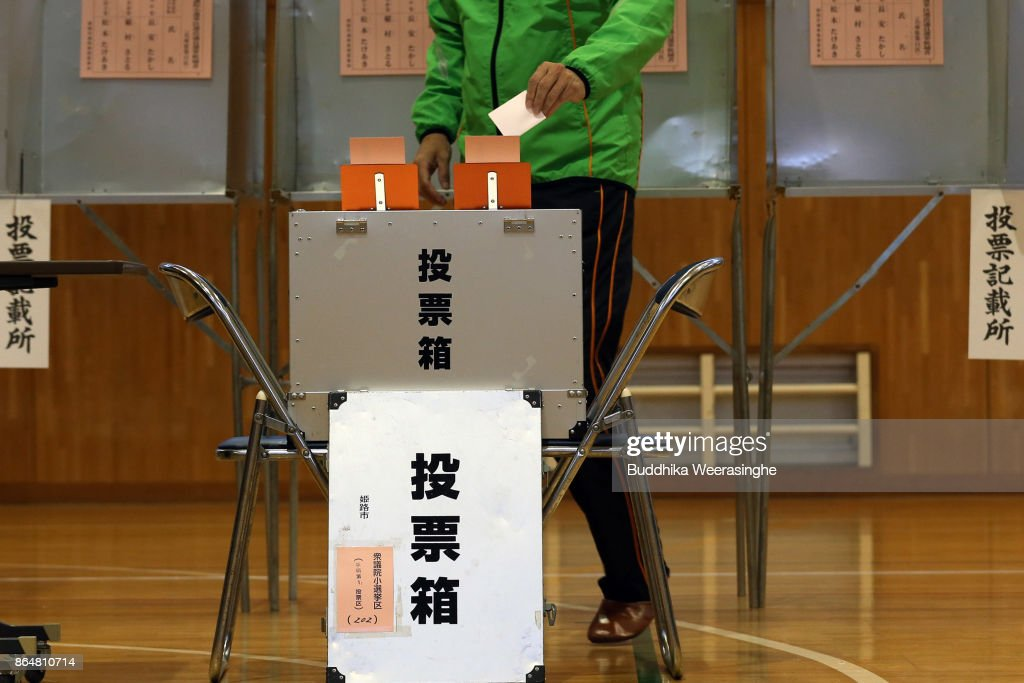 Japanese Vote In General Election