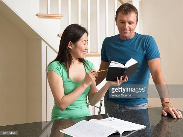 男性留学生、研究支援