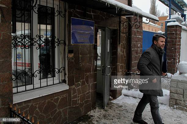 A man leaves a Lukyanivske PTDC where a prisoner cut his ear to protest overnight into January 12 2017 in Kyiv Ukraine A conflict between the...