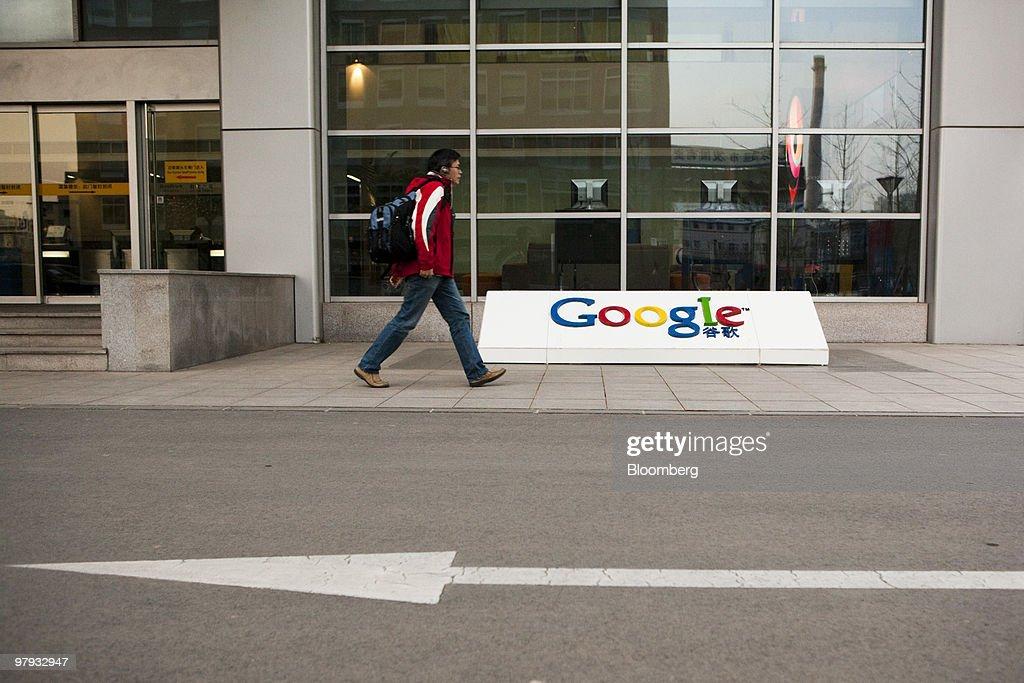 Google withdrawal from China?