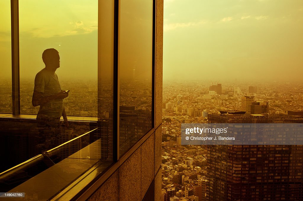 Man looking cityscape : Stock Photo