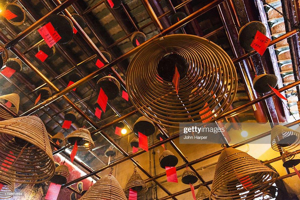 Man Mo Temple, Hong Kong : Stock Photo