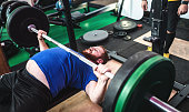 Man on the weight bench
