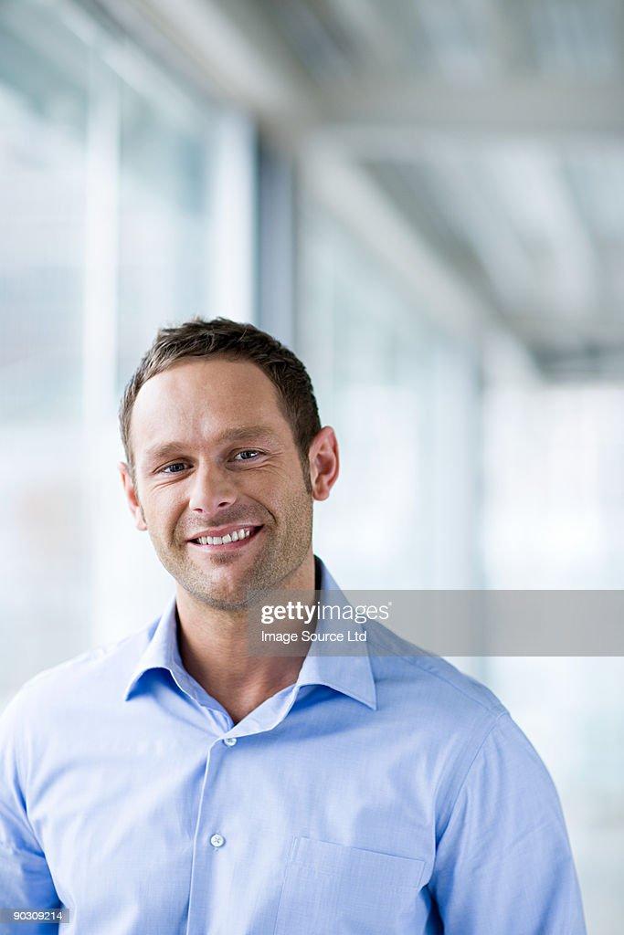 Man smiling : Stock Photo