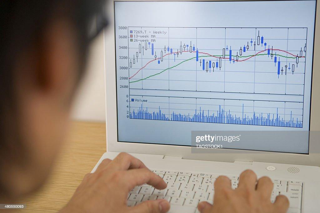Man typing keyboard of PC : Stock Photo
