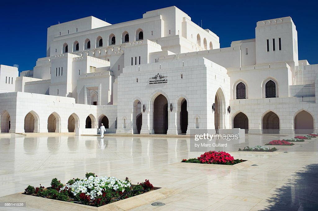 Royal Opera House Muscat in Oman.