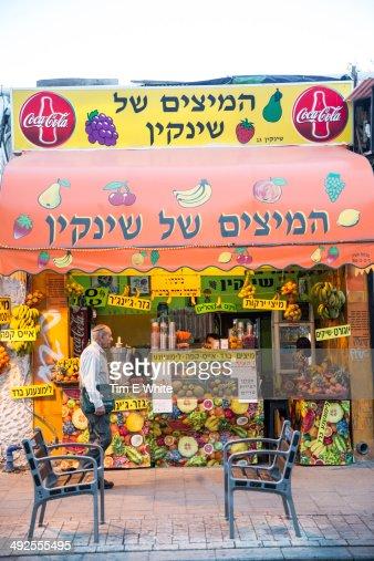 Man walks by Juice vendor, Tel Aviv, Israel