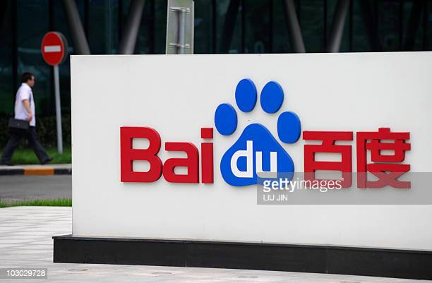 A man walks past the logo of Baidu at its headquarter in Beijing on July 22 2010 Chinese Internet search giant Baidu said its profits more than...