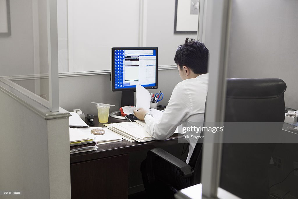 man working in office : Stock Photo