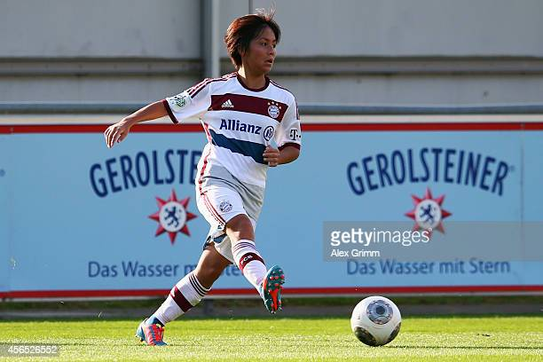 Mana Iwabuchi of Muenchen controles the ball during the Allianz FrauenBundesliga match between Bayer 04 Leverkusen and FC Bayern Muenchen at...