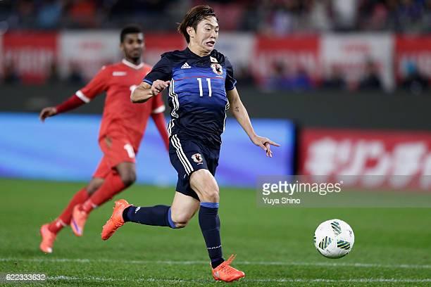 Manabu Saito of Japan in action during the international friendly match between Japan and Oman at Kashima Soccer Stadium on November 11 2016 in...