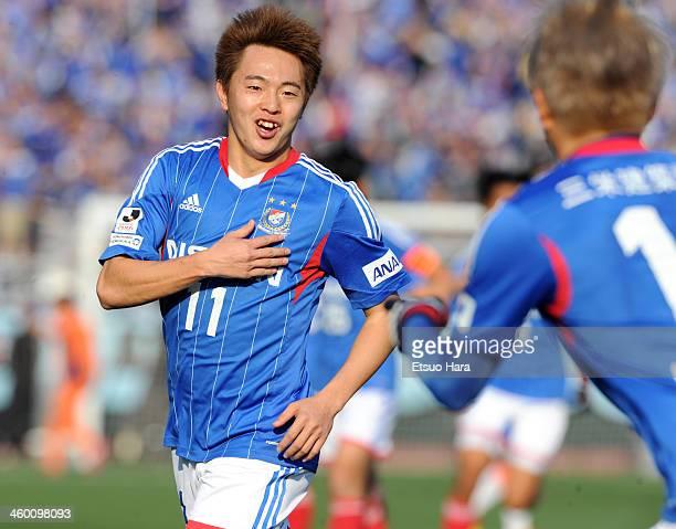 Manabu Saito of Yokohama FMarinos celebrate scoring his team's first goal with his team mate Yuzo Kobayashi during the 93rd Emperor's Cup final...