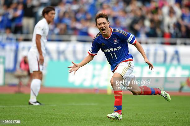 Manabu Saito of Yokohama FMarinos celebrates scoring his team's second goal during the JLeague match between Yokohama FMarinos and Vissel Kobe at...