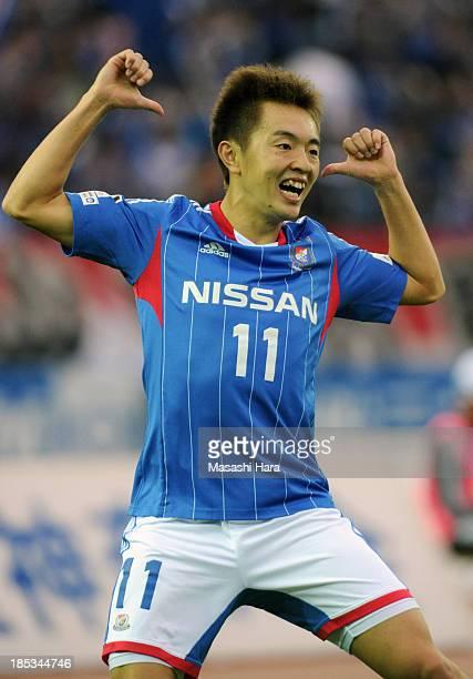 Manabu Saito of Yokohama FMarinos celebrates the first goal during the JLeague match between Yokohama FMarinos and Sanfrecce Hiroshima at Nissan...