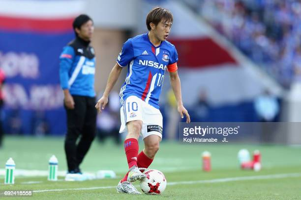 Manabu Saito of Yokohama FMarinos during the JLeague J1 match between Yokohama FMarinos and Kawasaki Frontale at Nissan Stadium on June 4 2017 in...