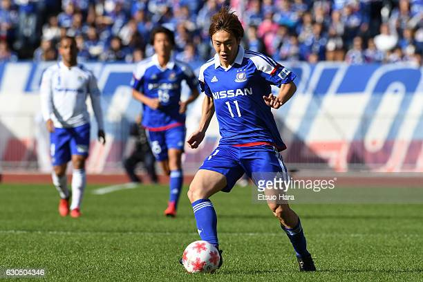 Manabu Saito of Yokohama FMarinos in action during the 96th Emperor's Cup quarter final match between Yokohama FMarinos and Gamba Osaka at Nissan...