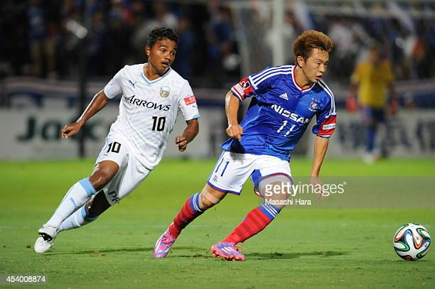 Manabu Saito of Yokohama FMarinos in action during the J League match between Yokohama FMarinos and Kawasaki Frontale at Nippatsu Mitsuzawa Stadium...