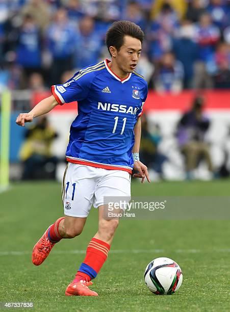 Manabu Saito of Yokohama FMarinos in action during the J League match between Yokohama FMarinos and Sagan Tosu at Nippatsu Mitsuzawa Stadium on March...