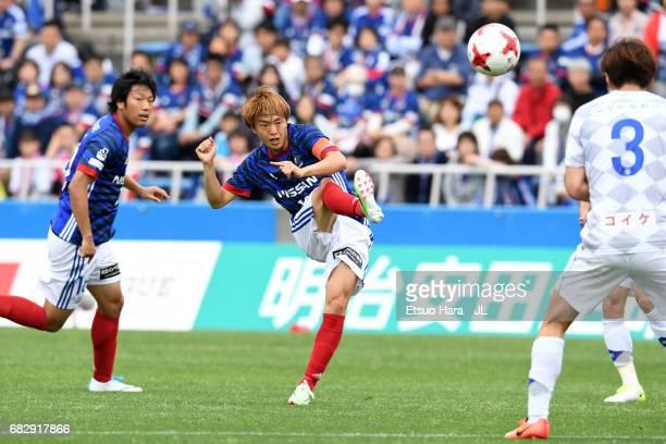 Manabu Saito of Yokohama FMarinos in action during the JLeague J1 match between Yokohama FMarinos and Ventforet Kofu at Nippatsu Mitsuzawa Stadium on...