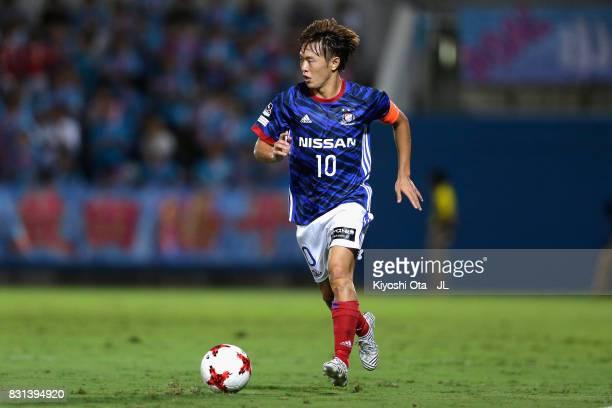 Manabu Saito of Yokohama FMarinos in action during the JLeague J1 match between Yokohama FMarinos and Sagan Tosu at Nippatsu Mitsuzawa Stadium on...