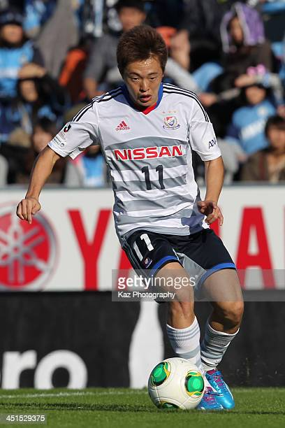 Manabu Saito of Yokohama FMarinos in action during the JLeague match between Jubilo Iwata and Yokohama FMarinos at Yamaha Stadium on November 23 2013...