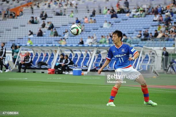 Manabu Saito of Yokohama FMarinos in action during the JLeague match between Yokohama FMarinos and Shonan Bellmare at Nissan Stadium on April 25 2015...