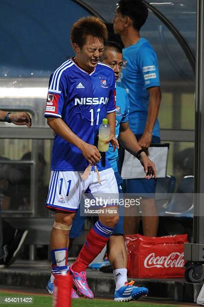 Manabu Saito of Yokohama FMarinos looks on during the J League match between Yokohama FMarinos and Kawasaki Frontale at Nippatsu Mitsuzawa Stadium on...